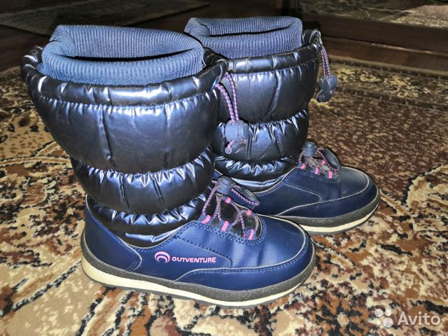 Bolonev boots