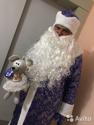 A costume of father Frost and snow Maiden  buy 1