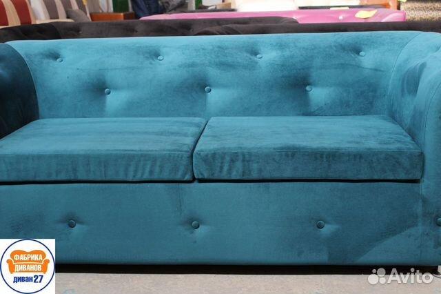 Sofa buy 5