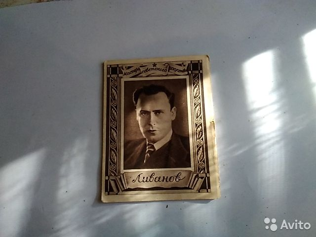 Буклет СССР 1947год 89891632786 купить 4