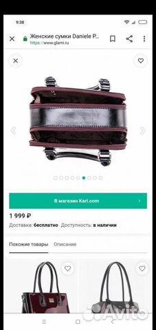Bag  buy 4