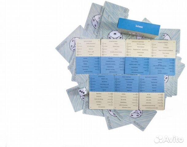Новая настольная игра Экивоки  89045827115 купить 8