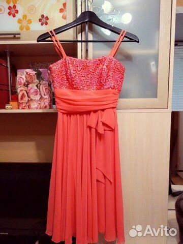 Kleid  89038115339 kaufen 1