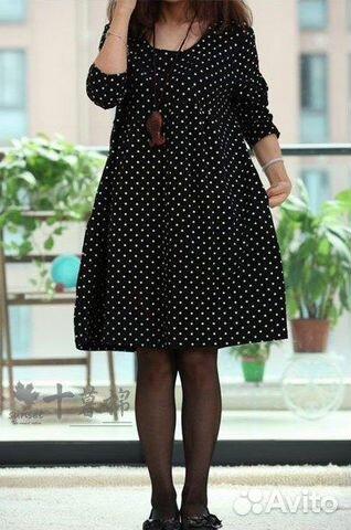 Платье для беременных авито