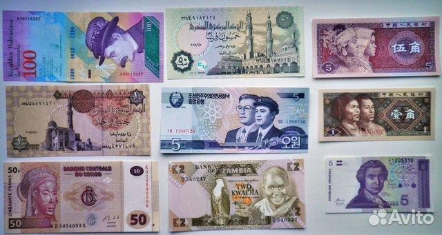 Иностранные монеты и банкноты 89176361160 купить 5