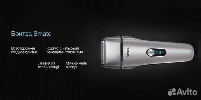 Электробритва Xiaomi Mijia Rotary Smate Four-blade