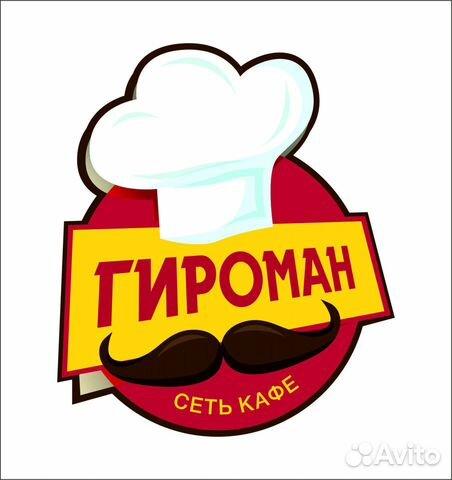 Удаленная работа вакансии ставропольского края фриланс биржи нейминга