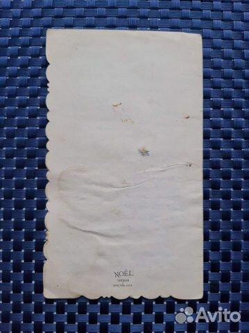 Открытка Письмо новый год Hilton USA / Хилтон США 89028004843 купить 3