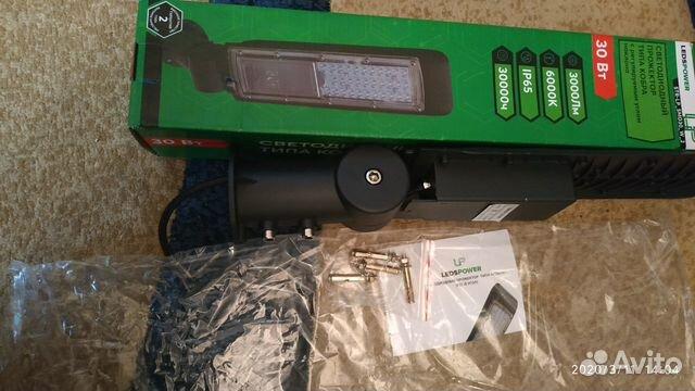 Прожектор светодиодный уличный 89159840942 купить 2