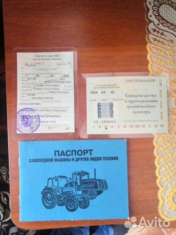 Трактор мтз 50 89630028512 купить 6