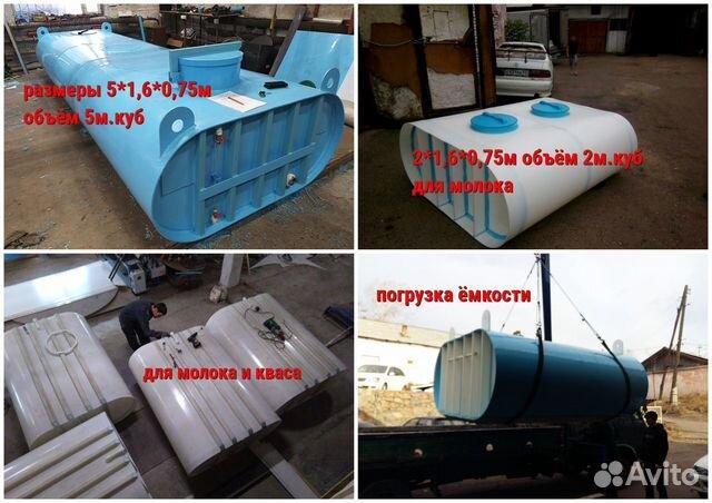Емкости для перевозки молока, воды и др. жидкостей 89244569000 купить 8