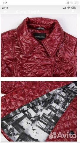 Куртка  283010 купить 3