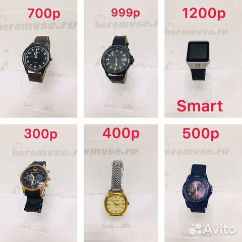 Кирове скупка часов наручные в часы новосибирске продать