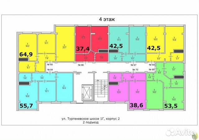 1-к квартира, 37.4 м², 8/8 эт. 89586099470 купить 4