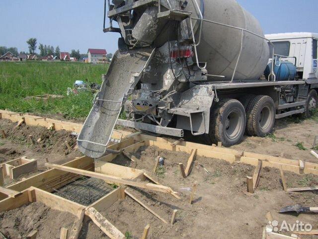 Купить бетон в барнауле на авито бетон цена продажа купить