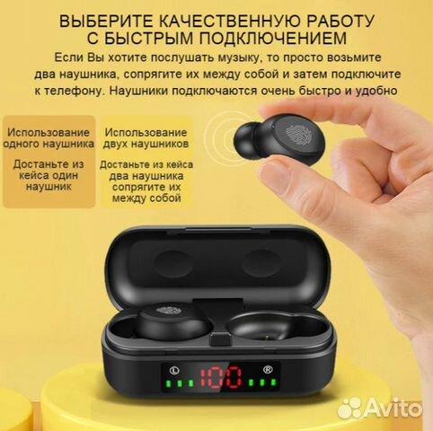 Наушники беспроводные V8 Bluetooth 5.0 супер басс 89214936469 купить 6
