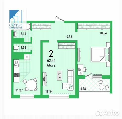 2-к квартира, 62.4 м², 13/25 эт.