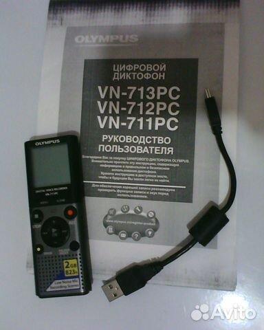 The recorder  89781288043 buy 1