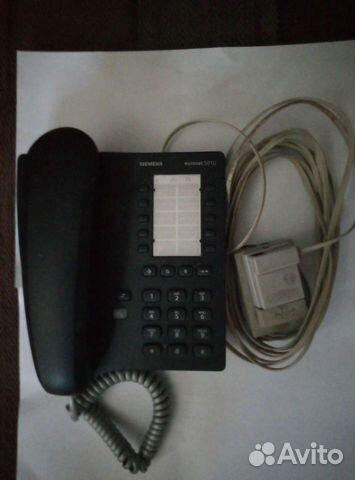 Телефон  купить 1