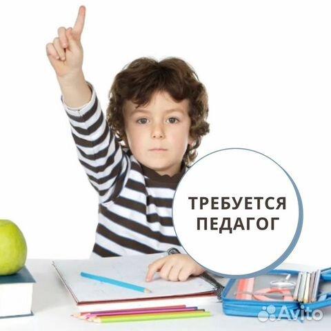 Вакансии в детские клубы москва веб камеры стриптиз клубы