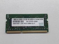 Apacer 2GB SO dimm DDR3 для ноутбука 1600MHz