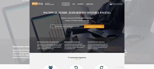 оптимизация сайта под ключ Маяковская
