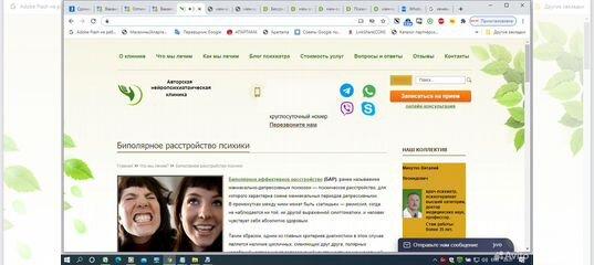 Оптимизация сайта Хасавюрт мобильная версия и продвижение сайта