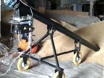 Ленточный аппарат для фасовки щебня, угля, песка