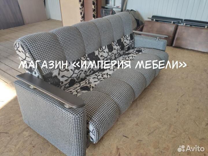 Диван «София» Арт.96