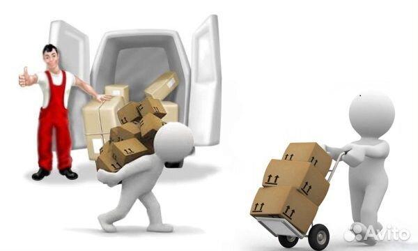 Грузчики, переезды, вывоз мусора  89106056875 купить 1