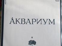 Виниловые пластинки — Коллекционирование в Новосибирске