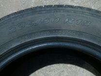 Pirelli. 235/60/18