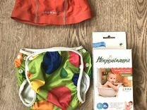 Плавки-подгузники и шапочка для купания