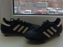 Футбольные бутсы Adidas World Cup — Одежда, обувь, аксессуары в Астрахани