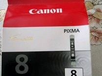 Продам катриджи на Canon pixma — Бытовая электроника в Великовечном