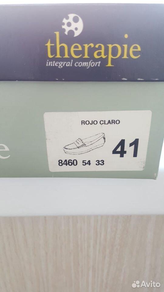 Туфли-мокасины женские  89050187150 купить 2