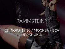 Билеты на концерт Rammstein 29 июля в Москве