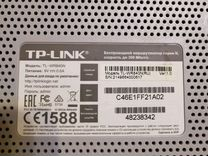 Роутер TP Link в рабочем состоянии