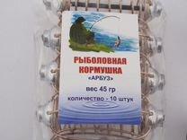 "Рыболовная кормушка ""Арбуз"" 45 грамм"
