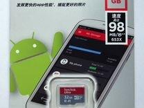 SanDisk Ultra 32Gb microsdhc UHS-I A1 653x, новая