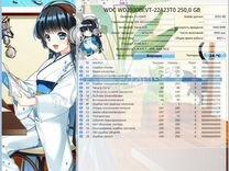 """WD 250 gb 2.5"""" для ноута — Товары для компьютера в Перми"""