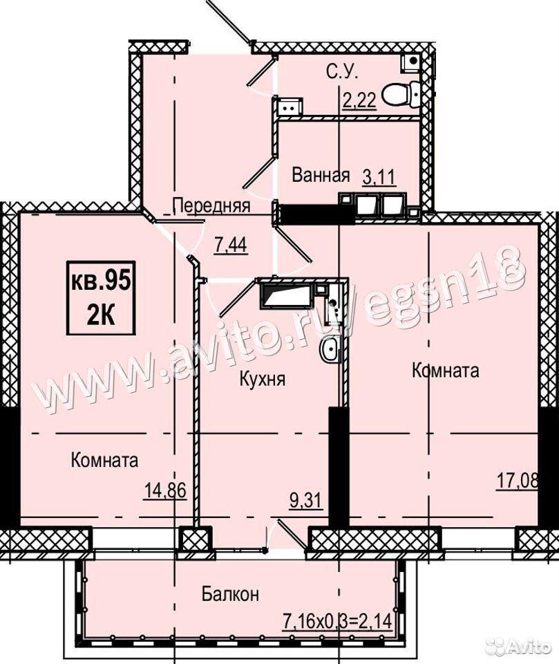 2-к квартира, 57 м², 16/17 эт.  89124433636 купить 2