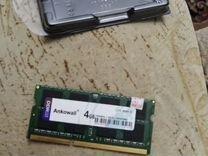 DDR 3 для ноутбука — Товары для компьютера в Новосибирске