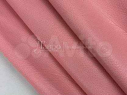 """Крс """"Гамбит"""" цвет розовый фламинго"""