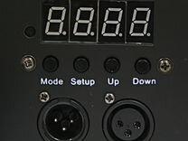 Новый LED-светильник Involight RX300HP