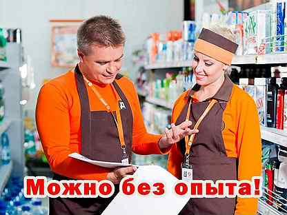 Вакансии для девушек без опыта работы в уфе прохорова екатерина