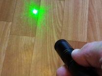 Лазерка зелёная