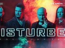 Билеты Disturdeb 16 июня