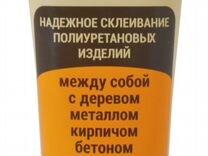 Клей для декоративных изделий Arnodecor 250мл