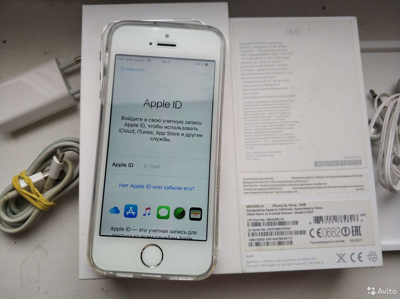 iPhone 5S TouchID Ростест  89136500170 купить 8